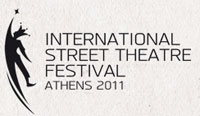 Athene International Street Theatre Festival